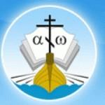 В Удмуртской Митрополии объявлен конкурс Православный учитель - 2015