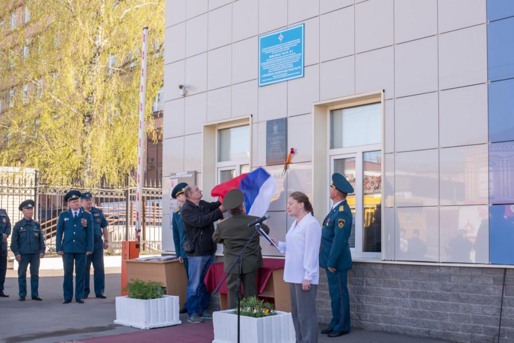 Открытие мемориальной доски в пожарной части № 1 г. Ижевска