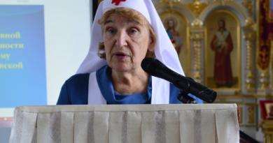 Савченко Маргарита Николаевна