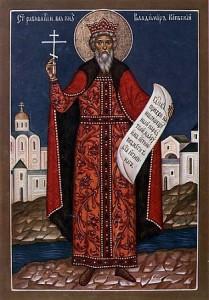 Равноаппостолный князь Владимир