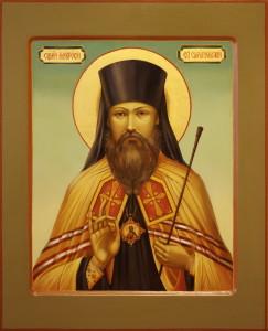 Амвросий Епископ Сарапульский