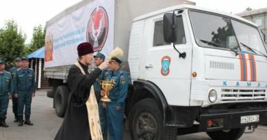Священник благословил гуманитарный груз для детей Донбаса