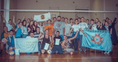 1-й турнир по волейболу среди команд приходов