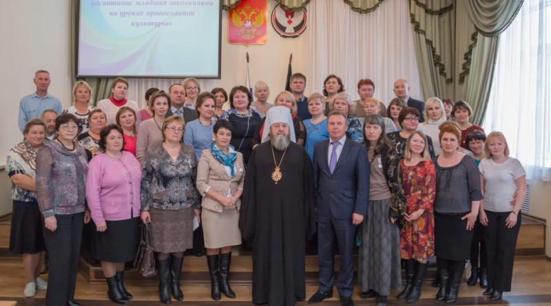 Митрополит Викторин посетил торжественное мероприятие педагогов в г. Воткинске