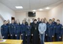Состоялся обучающий семинар для сотрудников УФСИН
