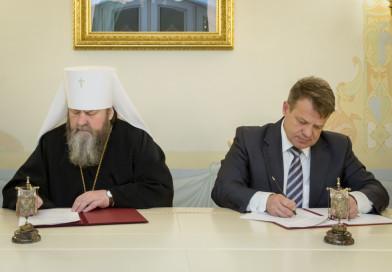 Подписано Соглашение о сотрудничестве с Министерством по физической культуре, спорту и молодёжной политике УР