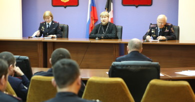 """Состоялась конференция """"Взаимодействие Церкви и силовых структур: традиции и новации"""""""