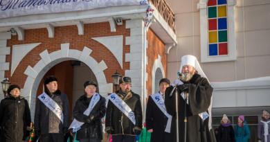 Митрополит Викторин посетил праздник студенчества на бульваре Гоголя г. Ижевска