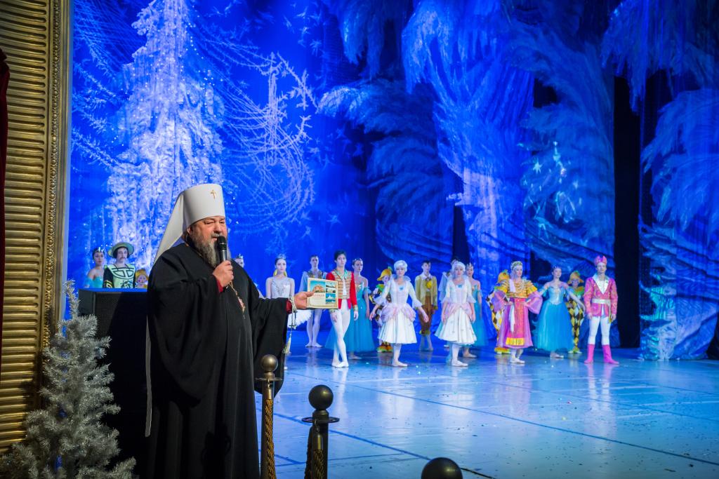 Балет Щелкунчик Рождественская Елка