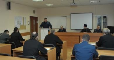 Представитель епархии проходит обучение на Высших академических курсах Академии права и управления ФСИН России