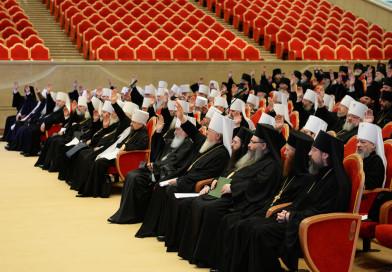 В Москве завершил работу Архиерейский Собор Русской Православной Церкви