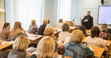 В УдГУ начались курсы повышения квалификации для преподавателей ОРКСЭ