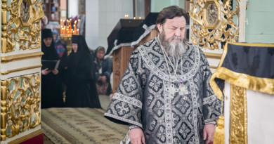 Литургия Преждеосвященных Даров - Перевозное