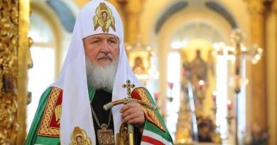 Соболезнование Святейшего Патриарха Кирилла