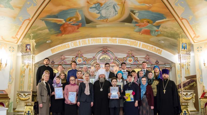 Подведены итоги регионального этапа олимпиады по Основам православной культуры