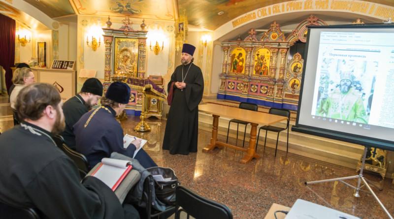 В Ижевске состоялся семинар для ответственных за работу приходских сайтов