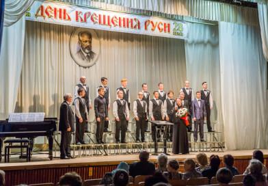 День крещения Руси отметили в Ижевске