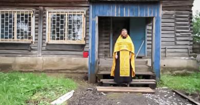 Молитвенный дом для сотрудников УФСИН открылся в Удмуртии