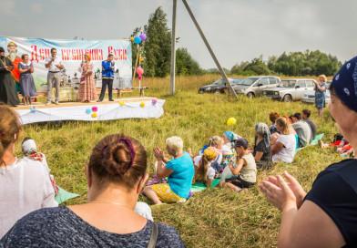 Праздник Крещения Руси в Хохряках