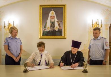 Подписано соглашение между Республиканским наркодиспансером и Православным реабилитационным центром
