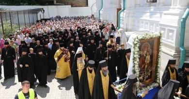 В Украине завершился Крестный ход