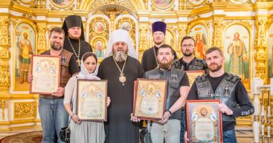 Митрополит Викторин отметил организаторов мотоциклетного крестного хода