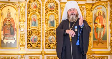 Митрополит Викторин стал лауреатом ордена «Польза, честь и слава»