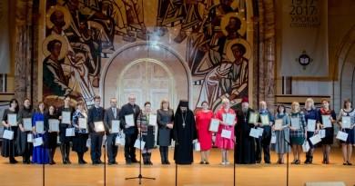Победители православных конкурсов из Ижевска были награждены в рамках закрытия Рождественских чтений