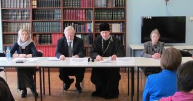 Библиотекарь Колледжа духовно-нравственного образования приняла участие в конференции «Просвещение через книгу»