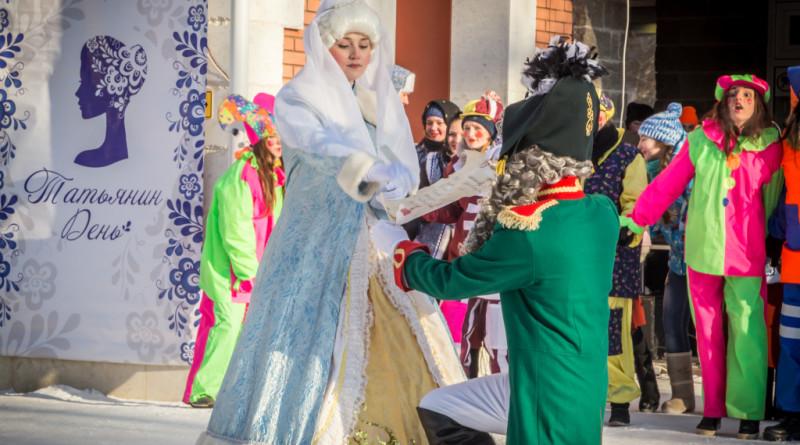 В Ижевске отпраздновали «Татьянин день»