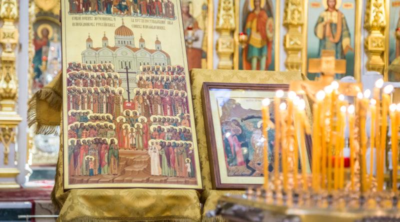 Архиерейское служение в день Собора новомучеников и исповедников российских