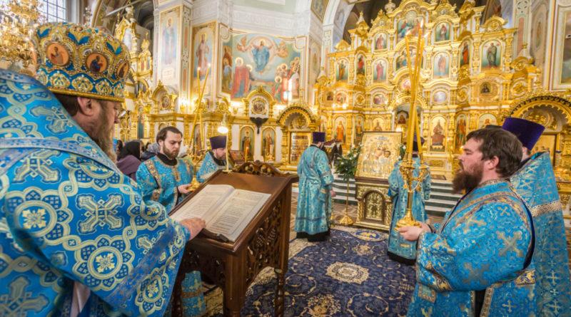 Архипастырское служение на праздник Похвалы Пресвятой Богородицы