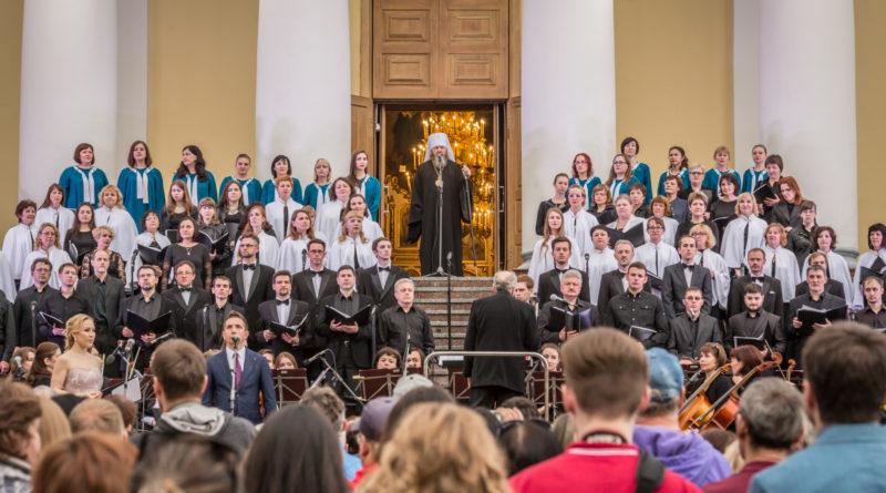 В Ижевске прошел юбилейный XX хоровой собор