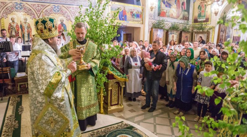 Престольный праздник Свято-Троицкого собора