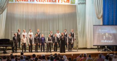 В честь Дня Крещения Руси состоится концерт духовной музыки