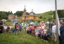 Начал работу VI фестиваль православной молодежи «Реки воды живой»