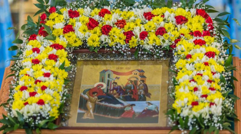 день праздника Рождества Пресвятой Богородицы