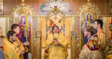 Архипастырское служение в Неделю 14-ю по Пятидесятнице