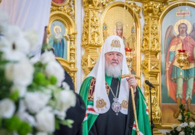 Святейший Патриарх Кирилл поблагодарил духовенство и верующих Ижевской епархии за гостеприимство