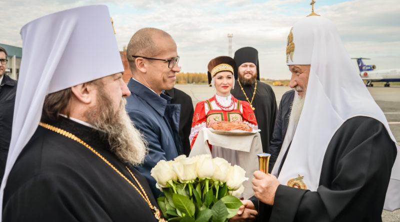Святейший Патриарх Кирилл прибыл в Удмуртию