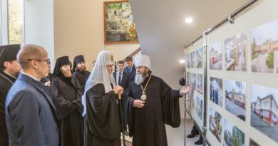 Святейший Патриарх посетил Ижевское епархиальное управление