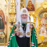 Слово Святейшего Патриарха Кирилла после Литургии в Михайловском кафедральном соборе