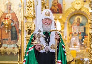 Поздравление митрополита Викторина Святейшему Патриарху Кириллу с днем рождения