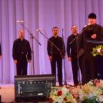 Протоиерей Лев Петров: В звучании квартета сочетается сила и мощь, доброта и любовь