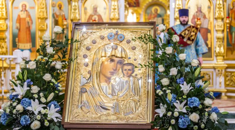 4 ноября – День Казанской иконы Божией Матери и День народного единства