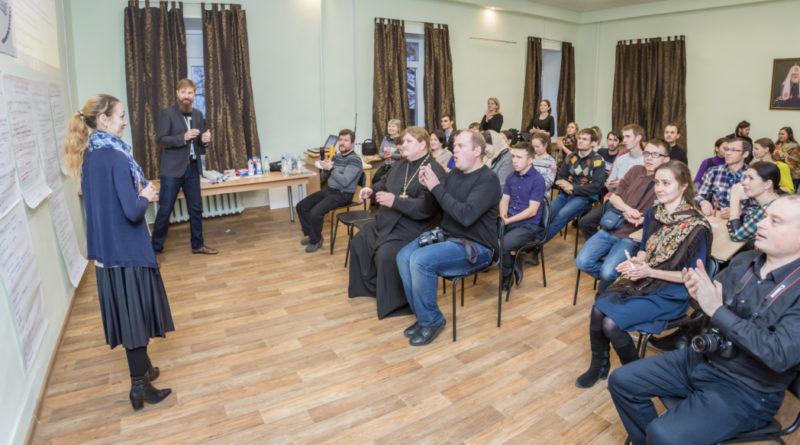 Образовательный форум молодежи