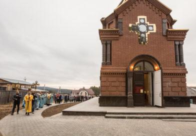 Освящение храма в с. Степаново Воткинского района