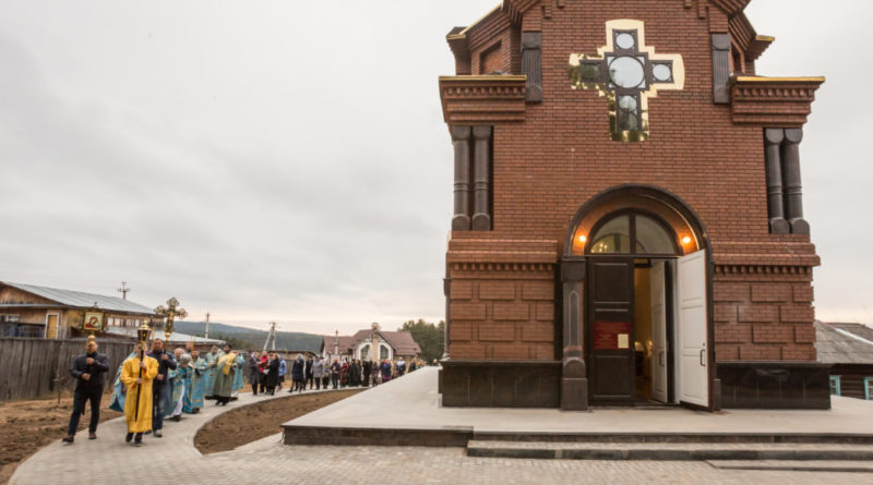 Освящение храма с. Степаново