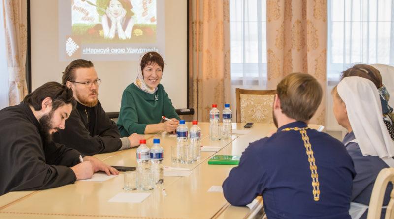 В Ижевском епархиальном управлении презентовали проект «Нарисуй свою Удмуртию»