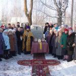 В Якшур-Бодьинском благочинии состоялось освящение закладного камня на месте строительства храма